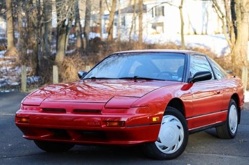 1990 Nissan 240SX